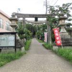 添御県坐神社(奈良) 富雄の里のパワースポット!【御朱印】
