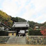 瀧安寺(箕面) 日本最古の弁財天さま【御朱印】