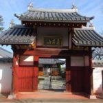 法泉寺(羽曳野市) 高さ3メートルの巨大な八臂弁財天さま