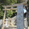 斑鳩神社(奈良) 菅原道真公と法隆寺境内にあった鎮守社を祀る神社【御朱印】