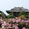 法雲寺(堺市) ツツジが美しい黄檗宗のお寺【御朱印】