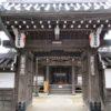 東南院(吉野町) 宿坊を営む吉野山のお寺【御朱印】