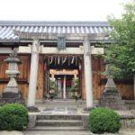 八坂神社(奈良市) 住宅街に鎮座する国作りと除疫の神様
